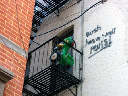 232 Meserole Street