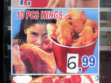 10 pcs wings