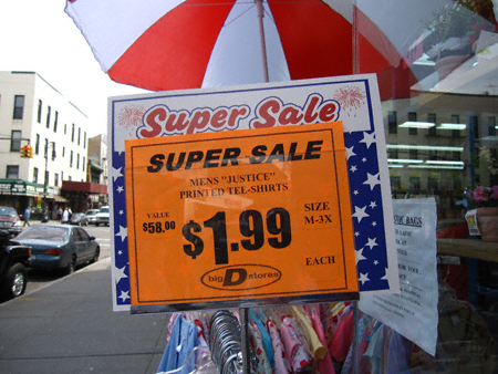 supersale