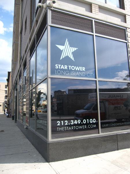 startower