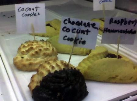 cocuntcookies