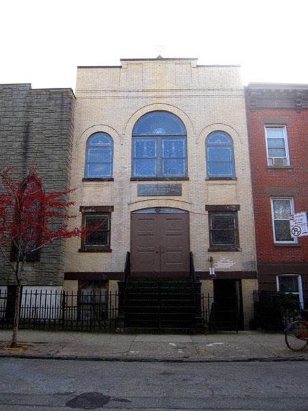 Main BuildingNYS