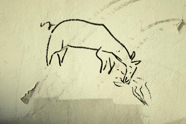 urbanpetroglyph