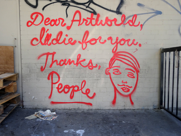 Dear Art world 600