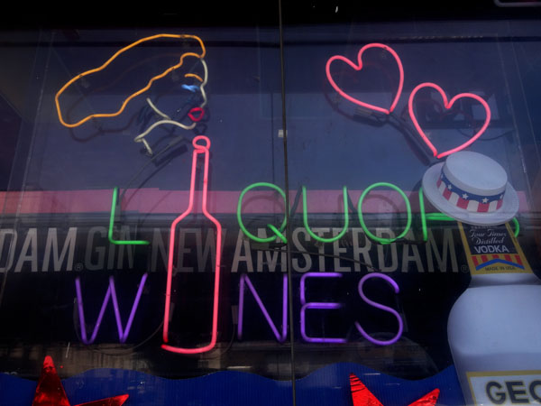 761 3rd Ave Wine sign nys