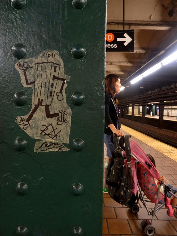 West 125 Street Underground nys