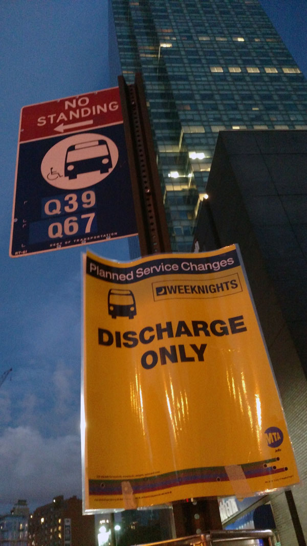 Discharge only nys